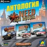 Антология Need for Russia Русская Версия Jewel (PC)