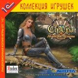 Сфера: Материк Власти Jewel (PC)