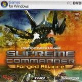 Supreme Commander: Forged Alliance ������� ������ Jewel (PC)