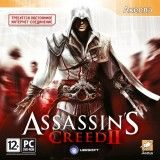 Assassin's Creed 2 (II) Jewel (PC)