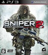 ������� ����-������� 2 (Sniper: Ghost Warrior 2) (PS3)