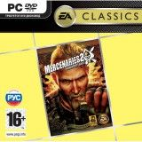 Mercenaries 2: World In Flames Русская Версия Jewel (PC)