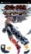 Tekken: Dark Resurrection Greatest Hits (PSP)