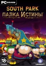 South Park: Палка Истины (The Stick of Truth) Grand Wizard Edition  Русская Версия Box (PC)
