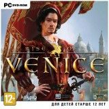 Rise of Venice Jewel (PC)