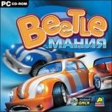 Beetle. Maния Jewel (PC)