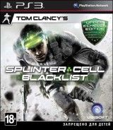 Tom Clancy's Splinter Cell: Blacklist Upper Echelon Edition (PS3)