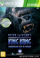 Игра Peter Jacksons King Kong The Official Game of the Movie для Xbox 360