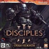 Disciples 3 (III) Resurrection Орды Нежити Русская Версия Jewel (PC)