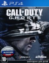 Call of Duty: Ghosts Русская Версия (PS4)