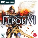 ����� ���� � ����� (Heroes of Might and Magic) 6 (VI) ������� ������ Jewel (PC)