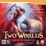 Two Worlds Издание Игра Года (Game of the Year Edition) Jewel (PC)