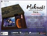 Hakuoki: Stories of the Shinsengumi Ограниченное издание (Limited Edition) (PS3)
