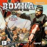 AGEod's American Civil War: Война Севера и Юга Jewel (PC)