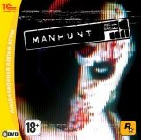 Manhunt Box (PC)