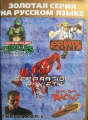 SB 5203 (5 in 1) Spider Man 4, Comix Zone, Turtles 3 + ... Русская Версия (Sega)