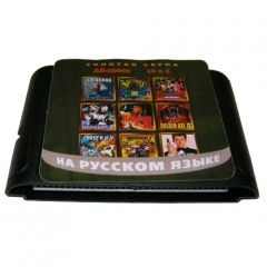 AB16002 (16 In 1) Spider-Man/Battletoads/Bare Knuckle/Robocop 3/Rambo 3/Golden Axe 2 Русская Версия (Sega)