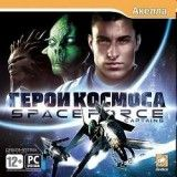 Space Force: Враждебный Космос (Rogue Universe) Jewel (PC)