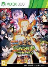 Naruto Shippuden: Ultimate Ninja Storm Revolution. Day One Edition Русская Версия (Xbox 360)