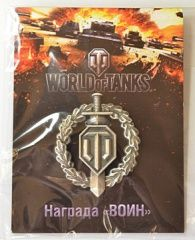 "Магнит ""Воин"" World of Tanks"