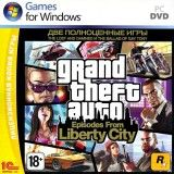 GTA: Grand Theft Auto 4 (IV): Episodes From Liberty City Русская Версия Jewel (PC)