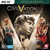 Sid Meier's Civilization 5 (V) ���� � ������ ������� ������ Jewel (PC)