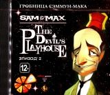 Sam and Max: The Devil's Playhouse - Episode 2 Гробница Сэммун-Мака Русская Версия Jewel (PC)
