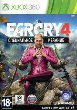 Far Cry 4 ����������� ������� (Special Edition) ������� ������ (Xbox 360)