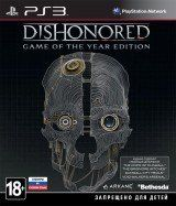 Dishonored ������� ���� ���� (Game of the Year Edition) ������� ������ (PS3)