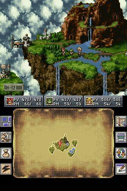 Купить Chrono Trigger (DS) для Nintendo DS