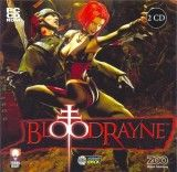 BloodRayne Jewel (PC)