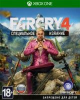 Far Cry 4 ����������� ������� (Special Edition) ������� ������ (Xbox One)