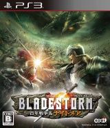 Bladestorm Nightmare (PS3)