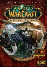 World of Warcraft: Mists of Pandaria Русская Версия Box (PC)