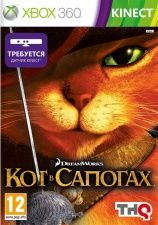 Кот в сапогах (Puss in Boots) для Kinect (Xbox 360)