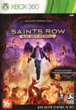 Saints Row: Gat out of Hell Русская Версия (Xbox 360)