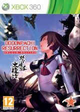 DoDonPachi Resurrection Deluxe Edition (Xbox 360)