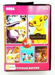 AB5006 (5 In 1)Aladdin/Jungle Book/Lion King 2/World Of Illusion/Beauty And The Beast Русская Версия (Sega)