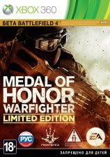 Medal of Honor: Warfighter Limited Edition Русская версия (Xbox 360)