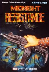 Midnight Resistance (Contra -3) (MDP)
