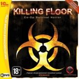 Killing Floor Jewel (PC)