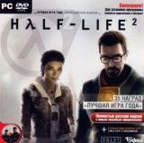 Half-Life 2 Jewel (PC)