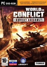 World in Conflict: Soviet Assault Русская Версия Jewel (PC)