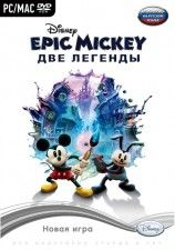 Disney Epic Mickey: Две легенды Русская Версия Box (PC)