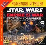 Star Wars: Empire at War – Forces of Corruption (Дополнение) Русская Версия Jewel (PC)