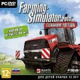 Farming Simulator 2013: Titanium Edition Русская Версия Jewel (PC)