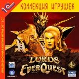 Lords of Everquest Jewel (PC)