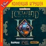 Icewind Dale 2 Русская Версия Jewel (PC)