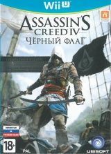 Assassin's Creed 4 (IV): ������ ���� (Black Flag) ����������� ������� (Special Edition) ������� ������ (Wii U)