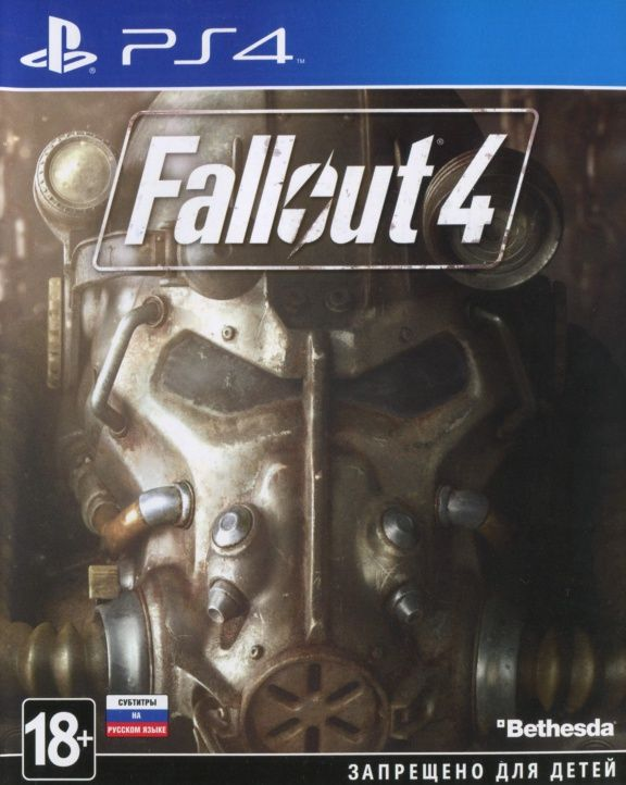 Fallout версии